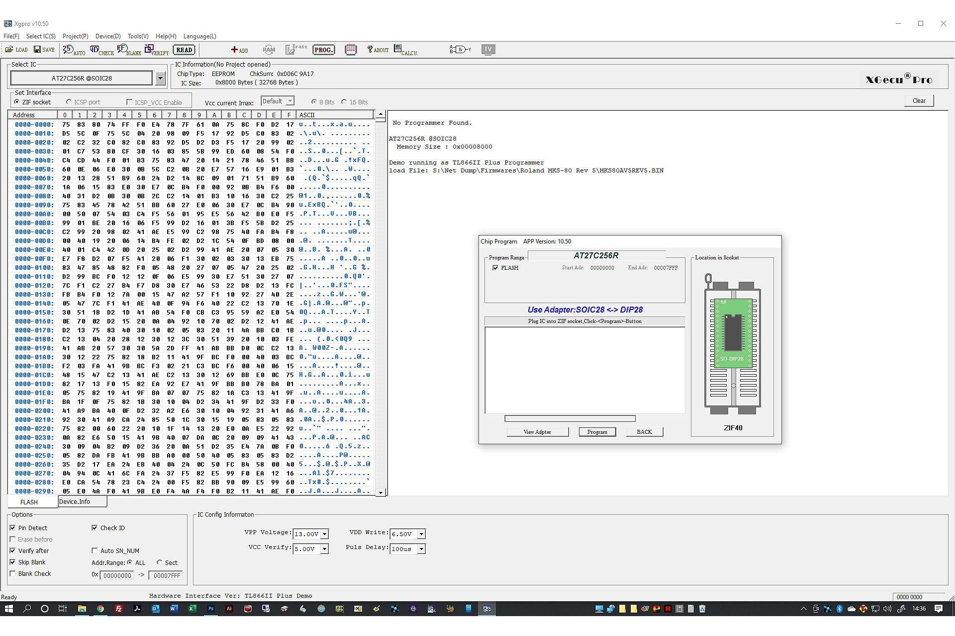 EPROM programming software